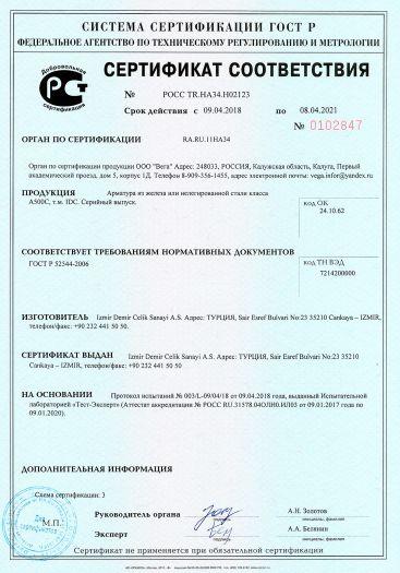 armatura-iz-zheleza-ili-nelegirovannoj-stali-klassa-a500s-t-m-idc