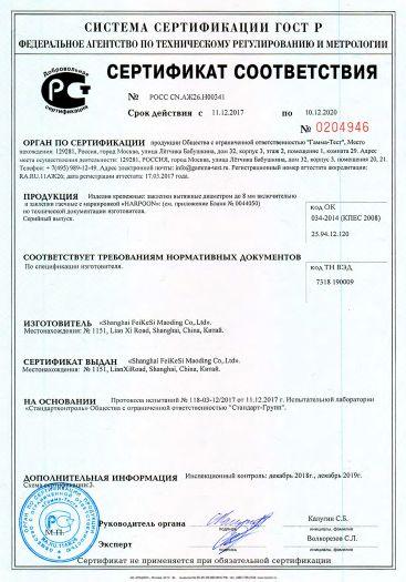 izdeliya-krepezhnye-zaklepki-vytyazhnye-diametrom-do-8-mm-vklyuchitelno-i-zaklepki-gaechnye-s-markirovkoj-harpoon