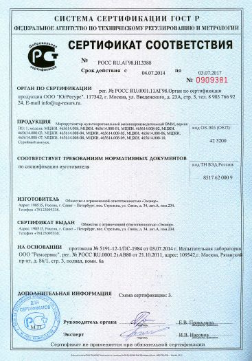marshrutizator-multiprotokolnyj-vysokoproizvoditelnyj-vmm