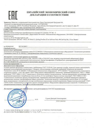 optovolokonnye-konvertery-preobrazovateli-modelej-cvt-310-320-cvt-4k-s