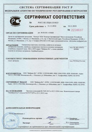 odnorazovye-prostyni-polotenca-salfetki-iz-netkanyx-materialov-spanlejs-spanbond-odnorazovye-tapochki-iz-netkanyx-materialov-spanbond-maxrovoj-tkani-eva-i-ppe-marki-fabrika-1