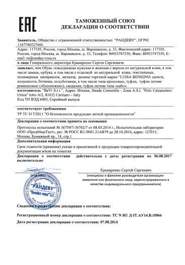 obuv-povsednevnaya-muzhskaya-i-zhenskaya-s-verxom-iz-naturalnoj-kozhi-torgovoj-marki-luisa-benigno-sapogi-polusapogi-botinki-polubotinki-tufli-tufli-letnie-remeshkovye-bosonozhki-sandalii