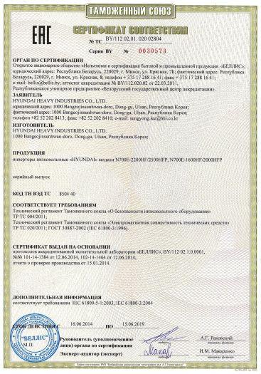 invertory-nizkovoltnye-hyundai-modeli-n700e-2200hf2500hfp-n700e-1600hf2000hfp