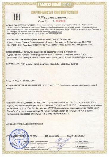 polumaski-filtruyushhie-dlya-zashhity-ot-aerozolej-torgovoj-marki-3m