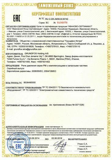 rele-davleniya-serii-pm-s-komplektuyushhimi-i-zapasnymi-chastyami