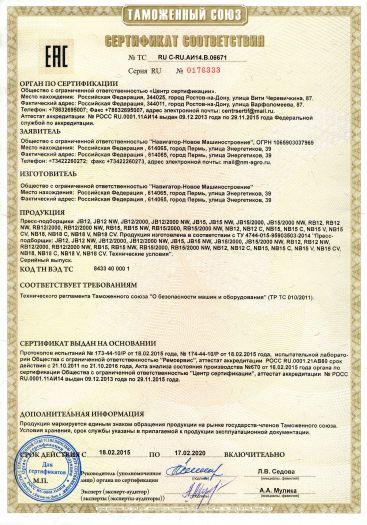 press-podborshhiki-jb12-jb12-nw-jb12-2000-jb12-2000-nw-jb15-jb15-nw-jb15-2000-jb15-2000-nw-rb12-rb12-nw-rb12-2000-rb12-2000-nw-rb15-rb15-nw-rb15-2000-rb15-2000-nw-nb12-nb12-s-nb15-n