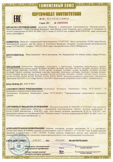 zhidkokristallicheskij-monitor-benq