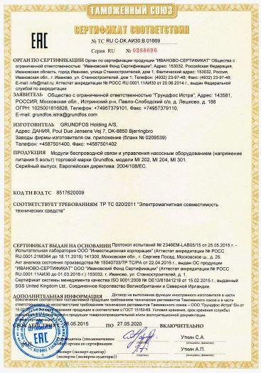 moduli-besprovodnoj-svyazi-i-upravleniya-nasosnym-oborudovaniem-napryazhenie-pitaniya-5-volt-torgovoj-marki-grundfos-modeli-mi-202-mi-204-mi-301