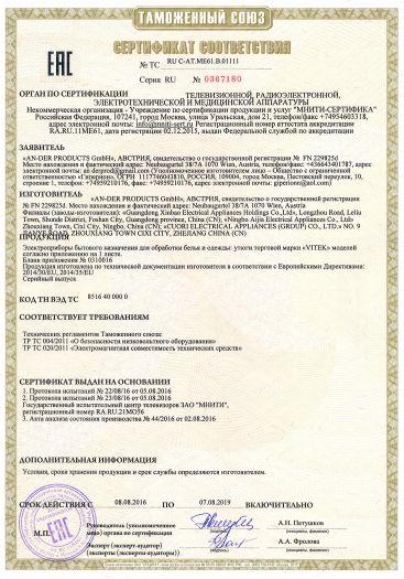 elektropribory-bytovogo-naznacheniya-dlya-obrabotki-belya-i-odezhdy-utyugi-torgovoj-marki-vitek