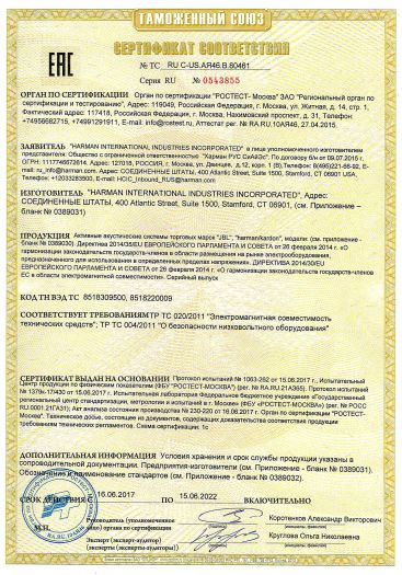 aktivnye-akusticheskie-sistemy-torgovyx-marok-jbl-harman-kardon