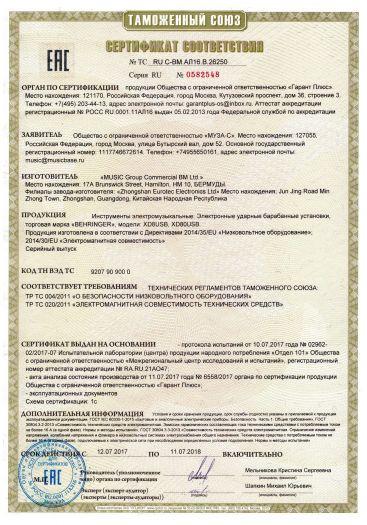 instrumenty-elektromuzykalnye-elektronnye-udarnye-barabannye-ustanovki-torgovaya-marka-behringer-modeli-xd8usb-xd80usb