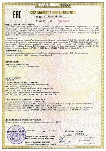 eskalator-poetazhnyj-ep-7040b